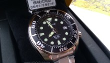 Seiko-SBDC001-Sumo-ronilacki-sat