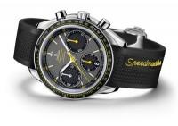 Omega Speedmaster hronograf